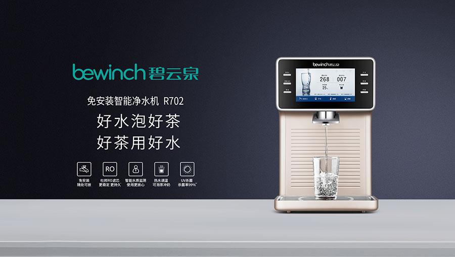 https://www.chinatt315.org.cn/static/active/2021315/lexy-3.jpg