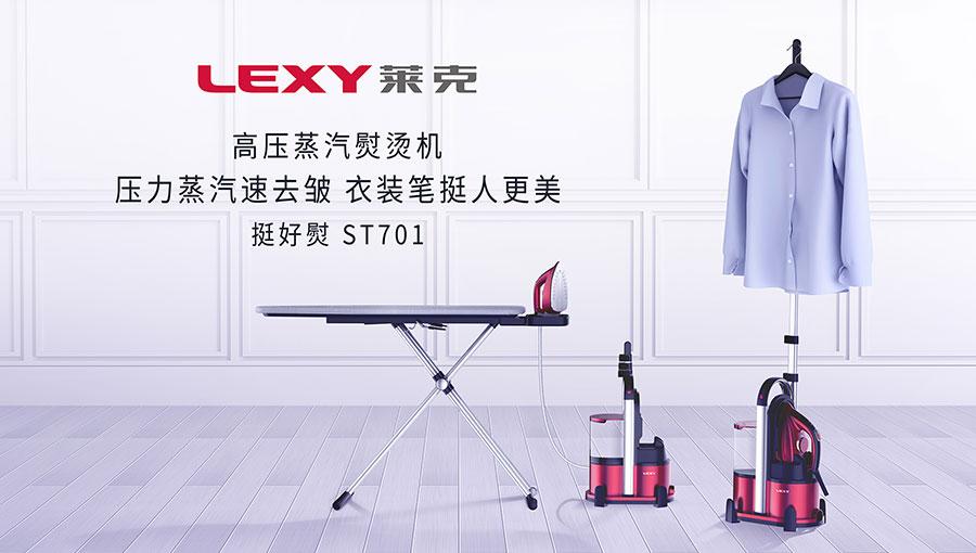 https://www.chinatt315.org.cn/static/active/2021315/lexy-6.jpg