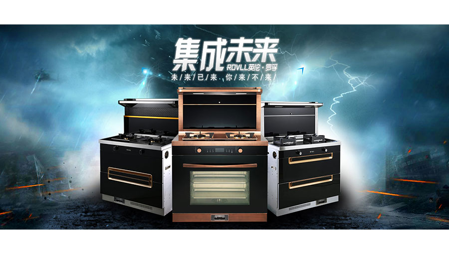 https://www.chinatt315.org.cn/static/active/2021315/lfudq-5.jpg