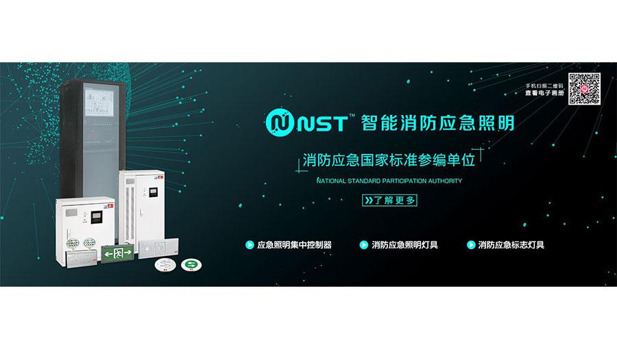 https://www.chinatt315.org.cn/static/active/2021315/light-6s-5.jpg