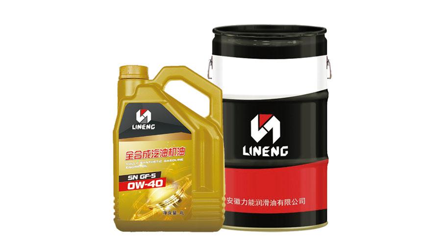 https://www.chinatt315.org.cn/static/active/2021315/linengoil-4.jpg