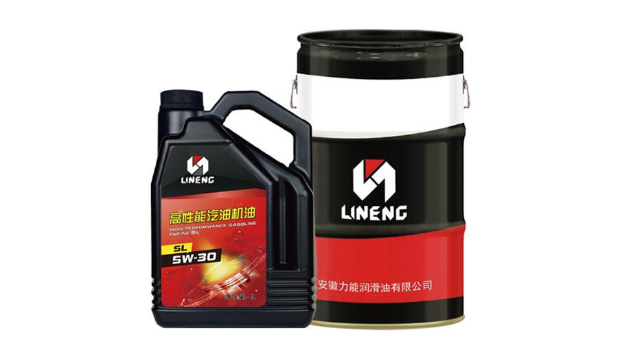 https://www.chinatt315.org.cn/static/active/2021315/linengoil-8.jpg