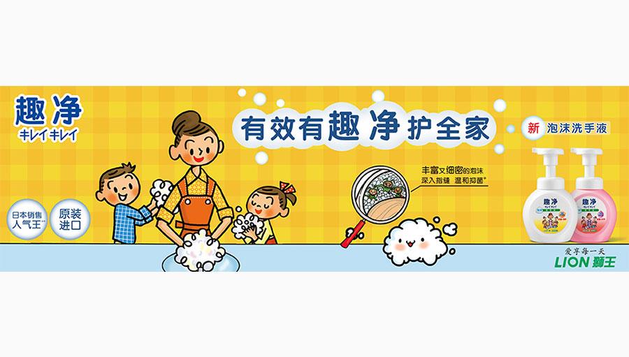 https://www.chinatt315.org.cn/static/active/2021315/lionchina-3.jpg