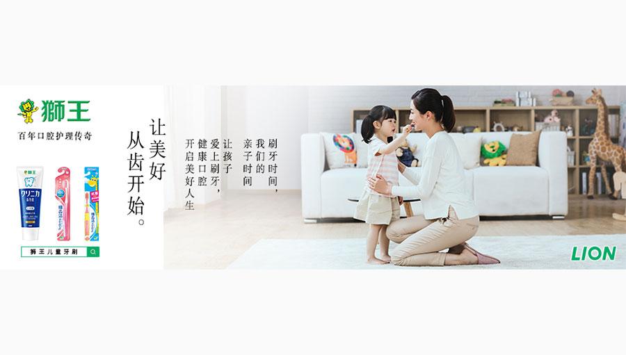 https://www.chinatt315.org.cn/static/active/2021315/lionchina-4.jpg