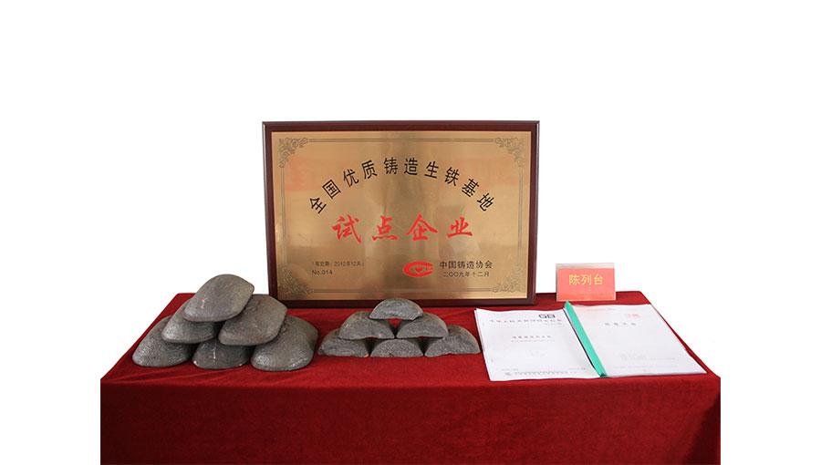 https://www.chinatt315.org.cn/static/active/2021315/longfengshan-4.jpg