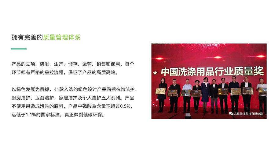 https://www.chinatt315.org.cn/static/active/2021315/lvsan-4.jpg