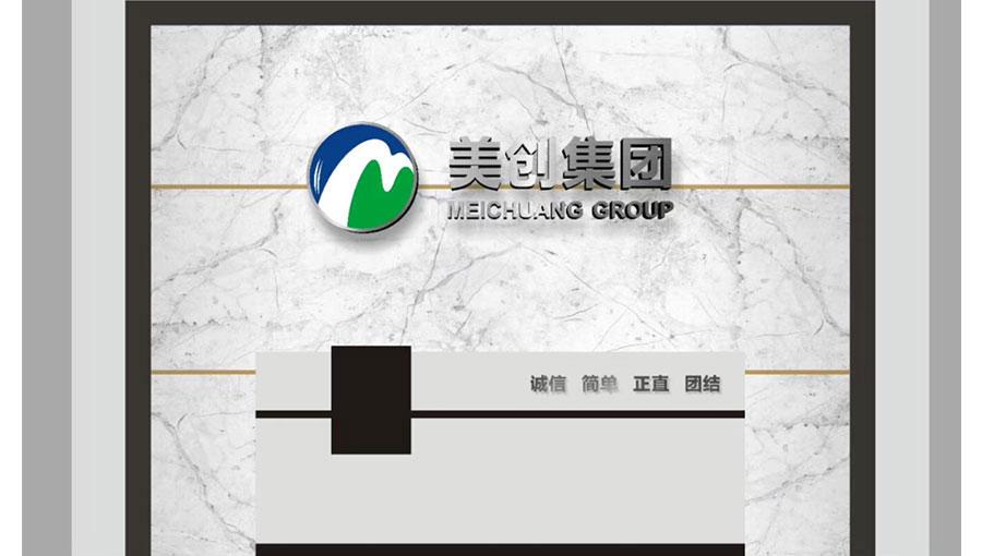 https://www.chinatt315.org.cn/static/active/2021315/mc1992-1.jpg