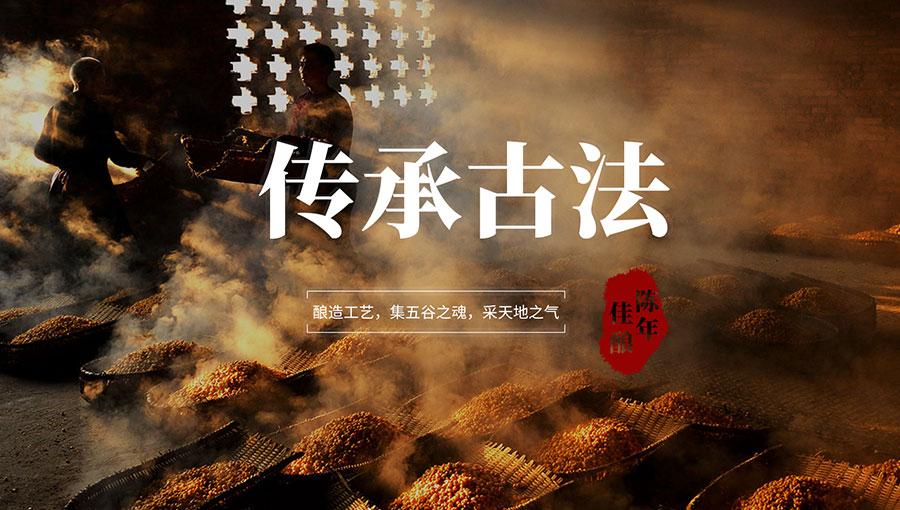 https://www.chinatt315.org.cn/static/active/2021315/mizhouchun-2.jpg