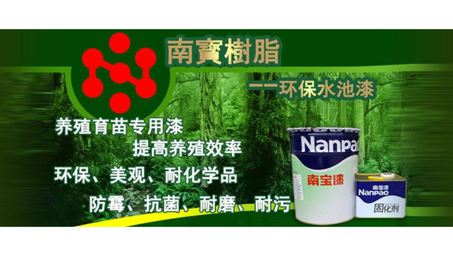 https://www.chinatt315.org.cn/static/active/2021315/nanpao-2.jpg