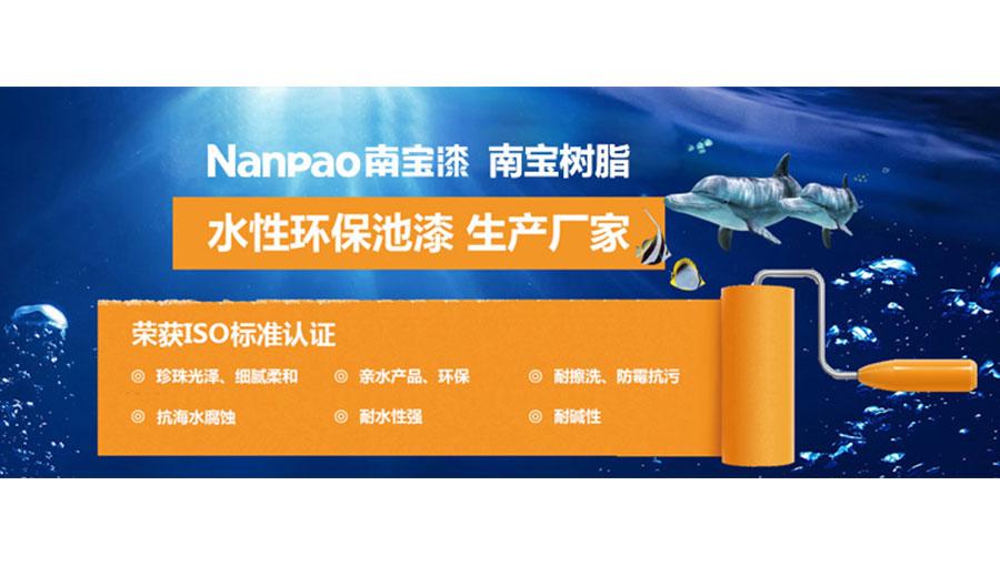 https://www.chinatt315.org.cn/static/active/2021315/nanpao-4.jpg