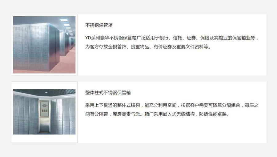 https://www.chinatt315.org.cn/static/active/2021315/nbyudong-1.jpg