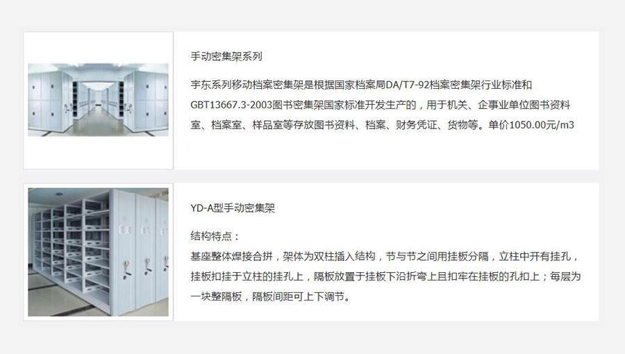 https://www.chinatt315.org.cn/static/active/2021315/nbyudong-6.jpg