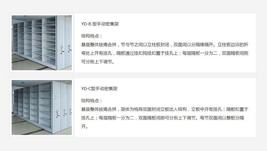 https://www.chinatt315.org.cn/static/active/2021315/nbyudong-7.jpg
