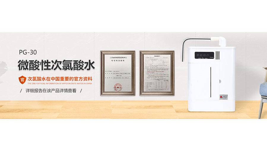 https://www.chinatt315.org.cn/static/active/2021315/osg-china-3.jpg