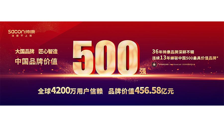 https://www.chinatt315.org.cn/static/active/2021315/sacon-3.jpg