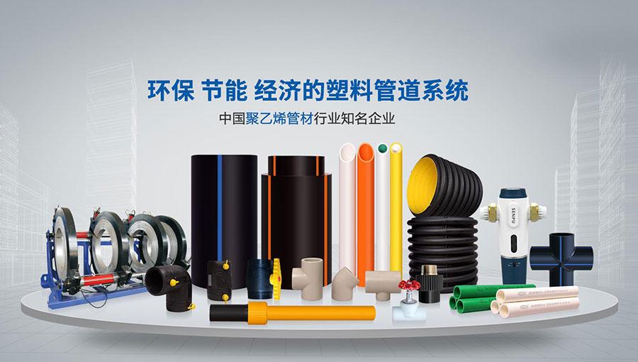 https://www.chinatt315.org.cn/static/active/2021315/senpu-1.jpg