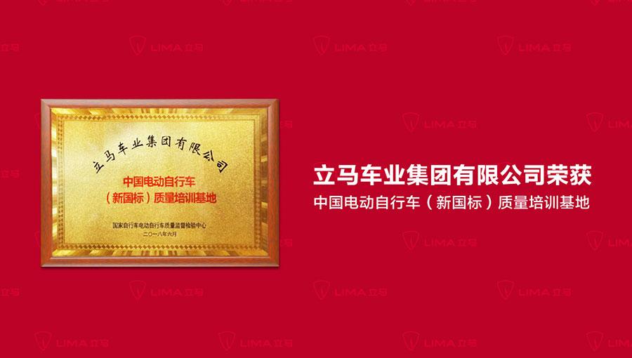 https://www.chinatt315.org.cn/static/active/2021315/shanghailima-4.jpg