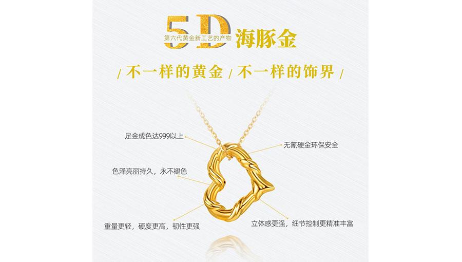 https://www.chinatt315.org.cn/static/active/2021315/shangmeijp-1.jpg