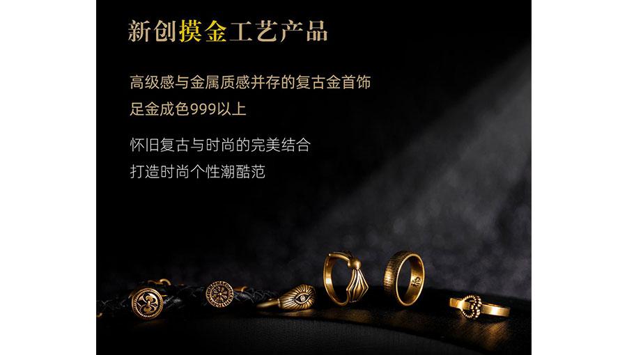 https://www.chinatt315.org.cn/static/active/2021315/shangmeijp-6.jpg