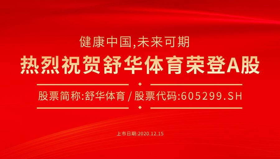 https://www.chinatt315.org.cn/static/active/2021315/shuhua-1.jpg