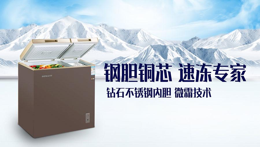 https://www.chinatt315.org.cn/static/active/2021315/sonlu-3.jpg