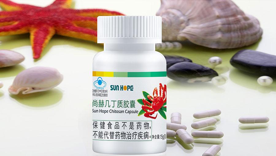 https://www.chinatt315.org.cn/static/active/2021315/sunhope-4.jpg