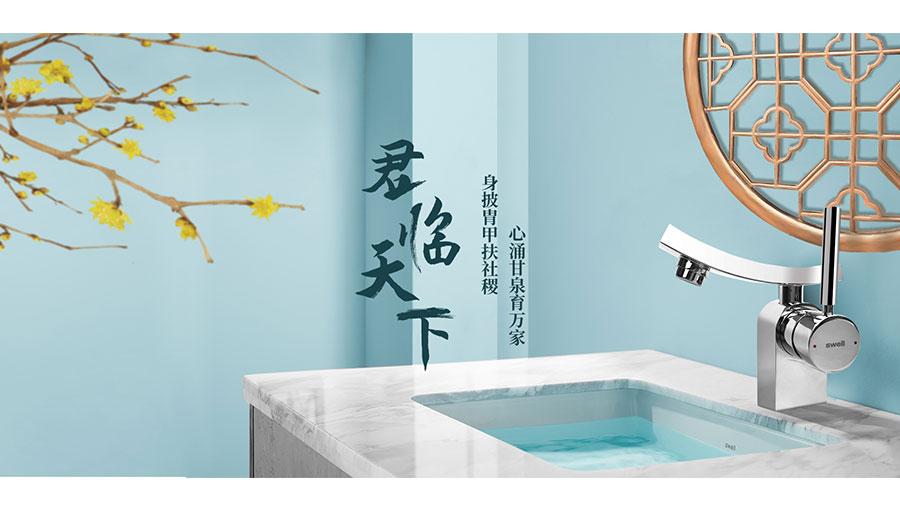 https://www.chinatt315.org.cn/static/active/2021315/swell-4.jpg