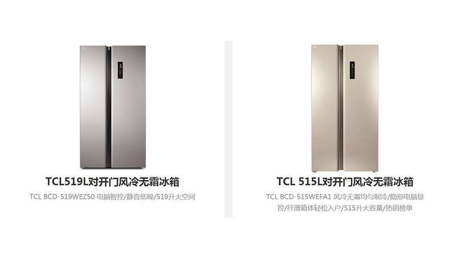 https://www.chinatt315.org.cn/static/active/2021315/tclhf-1.jpg