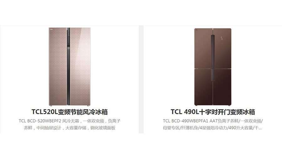 https://www.chinatt315.org.cn/static/active/2021315/tclhf-10.jpg