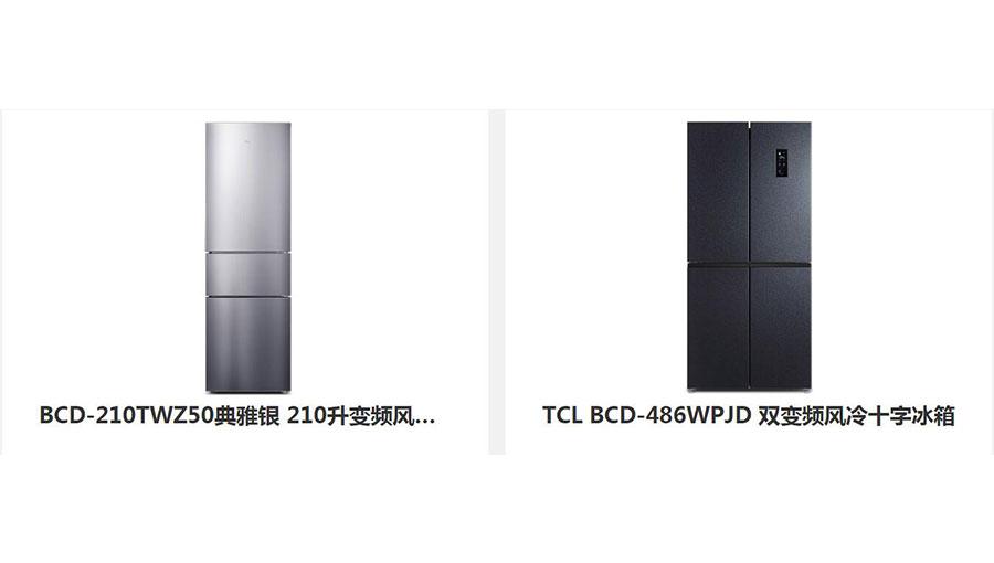 https://www.chinatt315.org.cn/static/active/2021315/tclhf-2.jpg