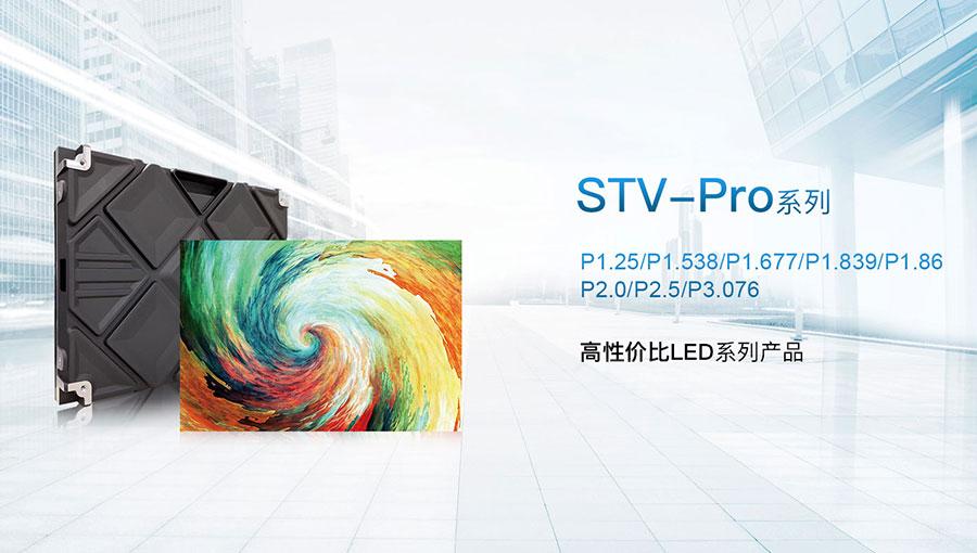 https://www.chinatt315.org.cn/static/active/2021315/teeho-2.jpg