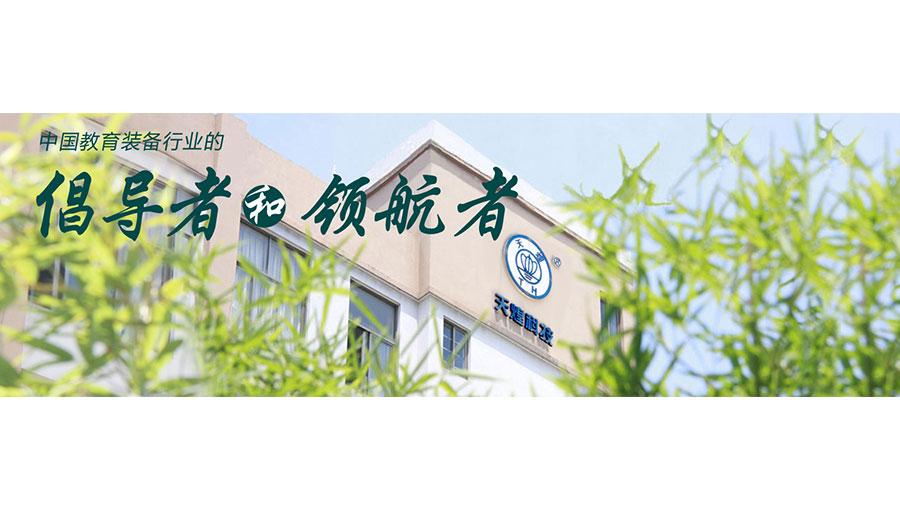 https://www.chinatt315.org.cn/static/active/2021315/tianhuang-1.jpg
