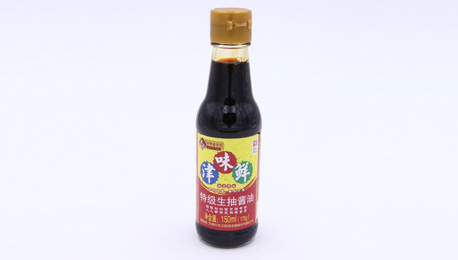 https://www.chinatt315.org.cn/static/active/2021315/tjtianli-4.jpg