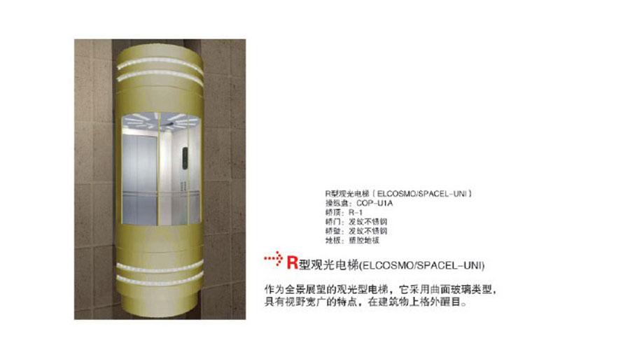 https://www.chinatt315.org.cn/static/active/2021315/toshiba-elevator-3.jpg