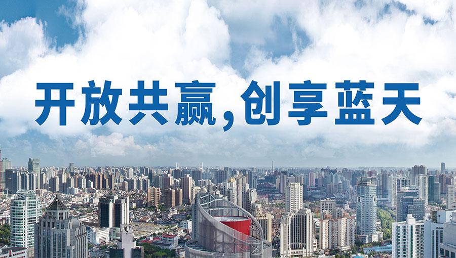 https://www.chinatt315.org.cn/static/active/2021315/toyota-1.jpg