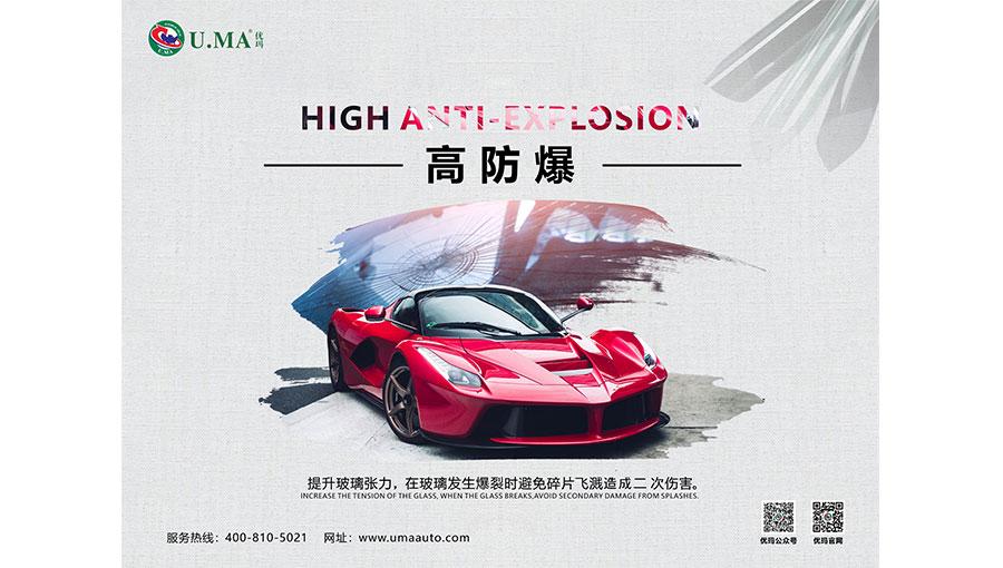 https://www.chinatt315.org.cn/static/active/2021315/umaauto-9.jpg