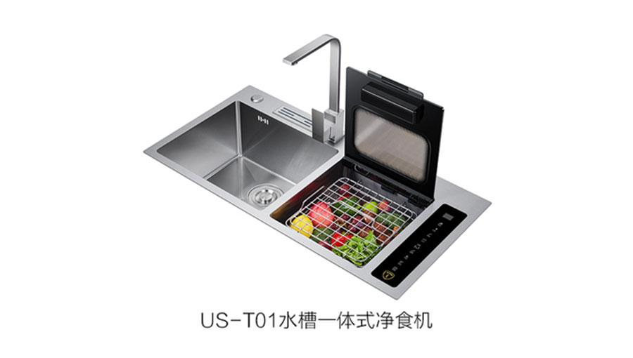 https://www.chinatt315.org.cn/static/active/2021315/ushi-3.jpg