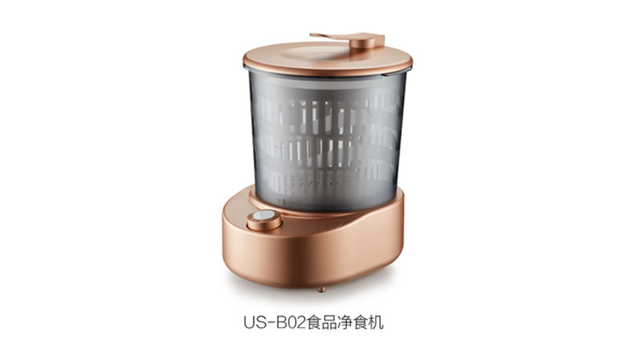 https://www.chinatt315.org.cn/static/active/2021315/ushi-5.jpg