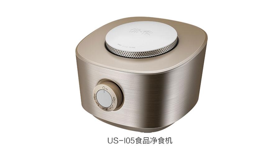 https://www.chinatt315.org.cn/static/active/2021315/ushi-9.jpg