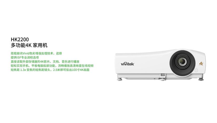 https://www.chinatt315.org.cn/static/active/2021315/vivitek-4.jpg