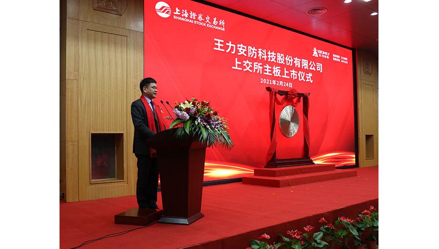 https://www.chinatt315.org.cn/static/active/2021315/wanglianfang-3.jpg