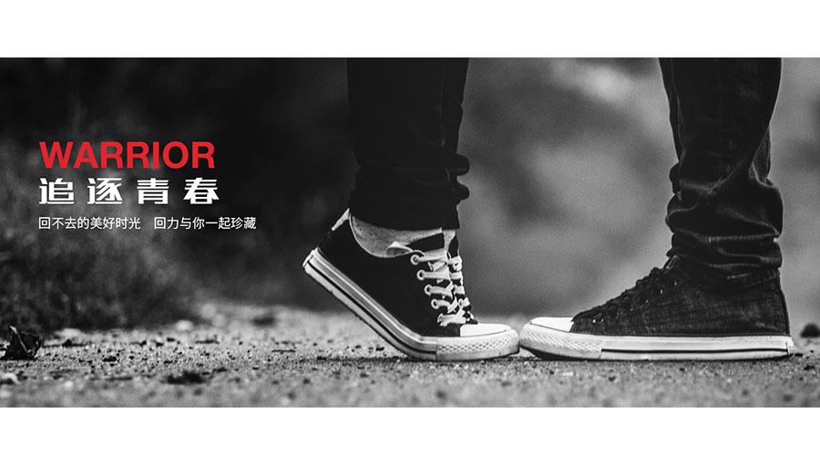 https://www.chinatt315.org.cn/static/active/2021315/warriorshoes-2.jpg
