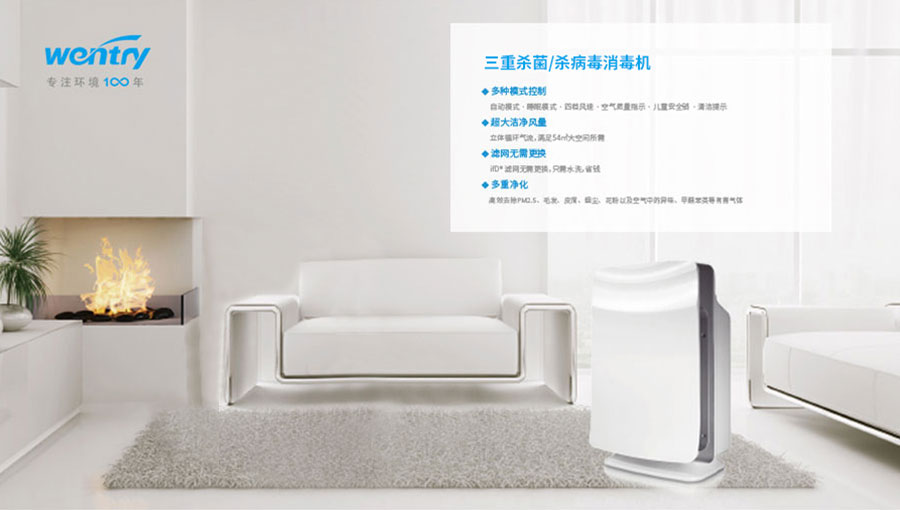 https://www.chinatt315.org.cn/static/active/2021315/wentry-5.jpg