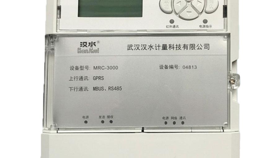 https://www.chinatt315.org.cn/static/active/2021315/whwatermeter-2.jpg