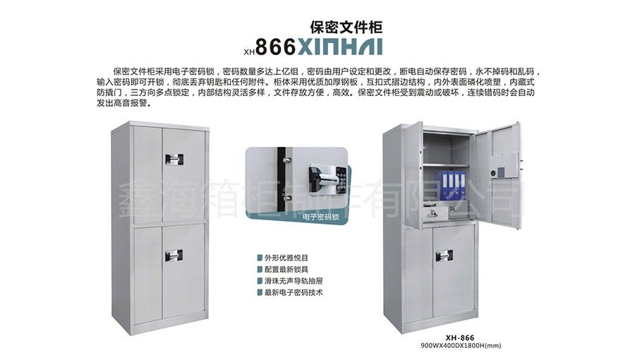https://www.chinatt315.org.cn/static/active/2021315/xinhai-china-10.jpg