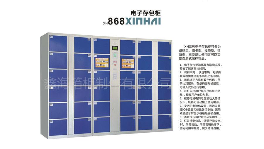 https://www.chinatt315.org.cn/static/active/2021315/xinhai-china-11.jpg