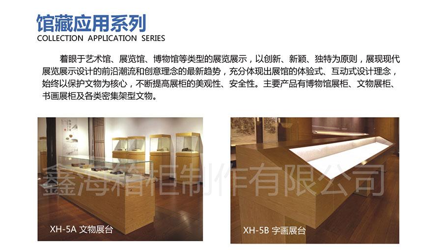 https://www.chinatt315.org.cn/static/active/2021315/xinhai-china-14.jpg