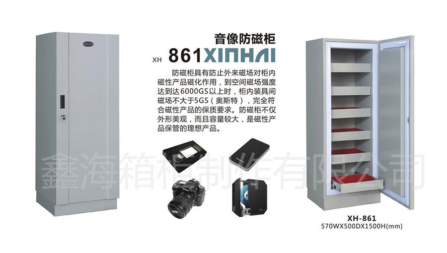 https://www.chinatt315.org.cn/static/active/2021315/xinhai-china-5.jpg
