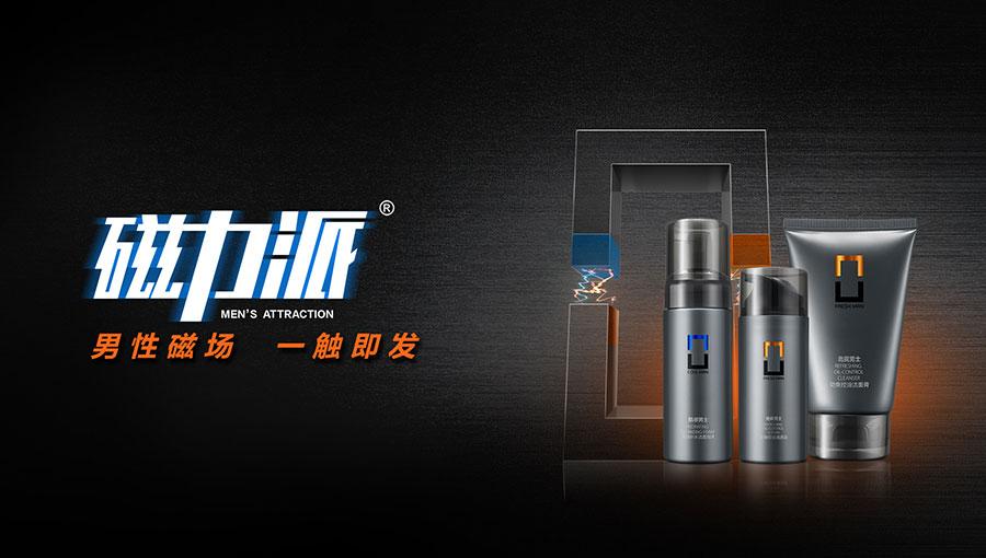 https://www.chinatt315.org.cn/static/active/2021315/yalget-6.jpg