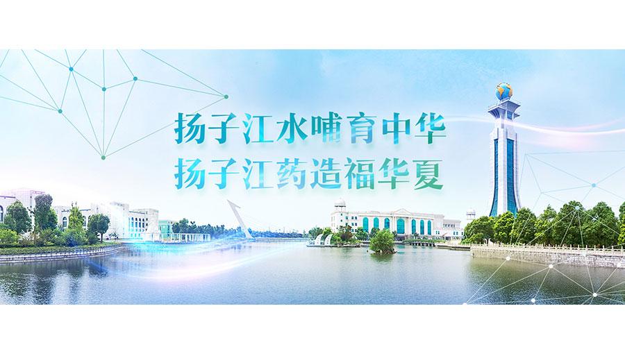 https://www.chinatt315.org.cn/static/active/2021315/yangzijiang-1.jpg
